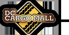 DC Cargo Mall Promo Codes