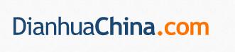 DianhuaChina Promo Codes