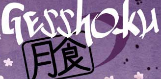 Gesshoku Promo Codes