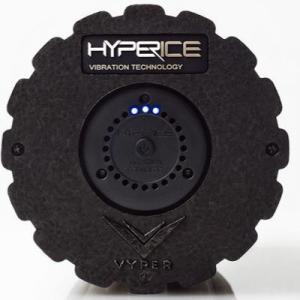 HyperIce Promo Codes