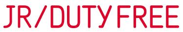 JR Duty Free Promo Codes