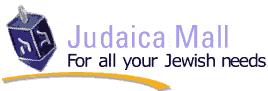 Judaica Mall Promo Codes