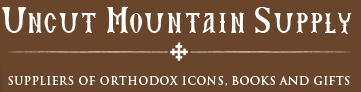 Uncut Mountain Supply Coupon