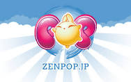 ZenPop Coupon